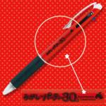 みかしーパーティー アニバーサリーボールペン.png