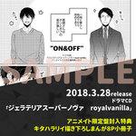 sample_book.jpg