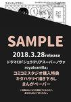 sample_paper_web.jpg