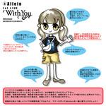 ★アンロク服装注意文.jpg