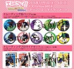 【エジコイ2】商品画像.jpg