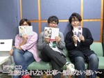 【一生2】006のコピー.jpg