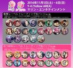 【蜜華みつぼみ】AGF商品画像.jpg