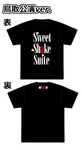 Tシャツ(黒).jpg