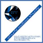askuragi_set.jpg