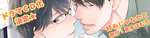 bnr_konomi.jpg