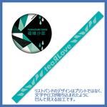 fukuzumi_set.jpg