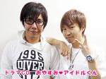 idol1.jpg