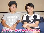 idol2.jpg