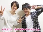 idol4.jpg