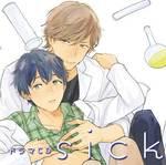 sick_01.jpg