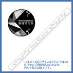 takahashi_set.jpg