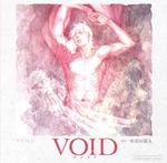 void_jk.jpg