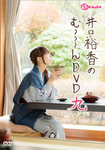 yuka_moon9_a.jpg